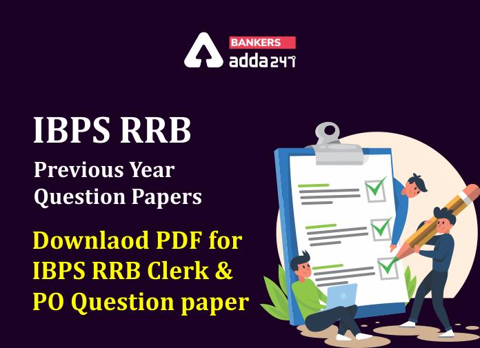 IBPS RRB PO/Clerk Previous Year Question Paper: Download PDFs   IBPS RRB PO / எழுத்தர் முந்தைய ஆண்டு வினாத்தாள்: PDFs  _40.1