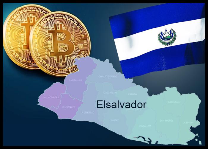 El Salvador becomes first country to adopt bitcoin as legal tender | எல்  சால்வடார் பிட்காயினுக்கு சட்டப்பூர்வ டெண்டர் அந்தஸ்தை வழங்கிய உலகின் முதல்  நாடாக மாறியுள்ளது |