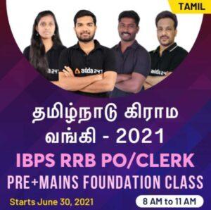 IBPS RRB PO/Clerk Prime 2021 Online Test Series | IBPS RRB PO/Clerk 2021 பிரைம் ஆன்லைன் டெஸ்ட் சீரிஸ் |_70.1