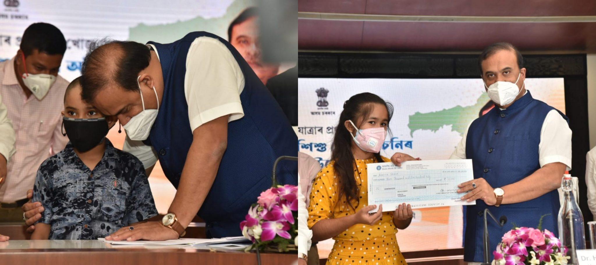 Assam CM Sarma launches Sishu Seva Achoni for COVID-19 Orphans | அசாம் முதல்வர் சர்மா சிஷு செவா அச்சோனியை COVID-19 னால் ஆன அனாதைகளுக்காக அறிமுகப்படுத்தினார் |_40.1