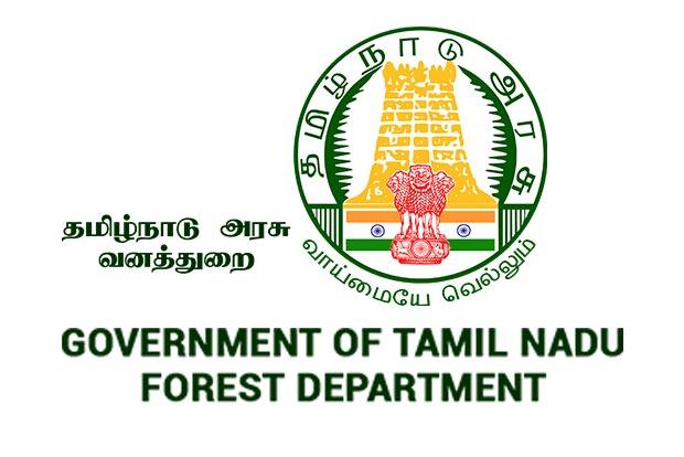 TNFUSRC Forester கடந்த ஆண்டு காலியிடங்கள் | TNFUSRC | 2021 எதிர்பார்க்கப்படும் காலியிடங்கள் |_40.1