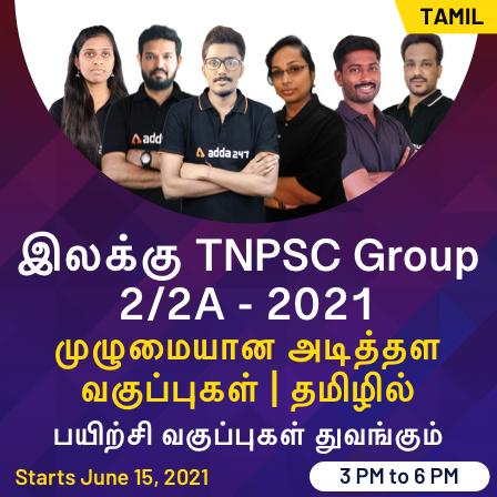 TNPSC Group 2/2A Classes Starts Today   Succeed with ADDA247   TNPSC குரூப் 2/2A வகுப்புகள் இன்று தொடங்குகிறது   ADDA247 துணையுடன் வெற்றி பெறுங்கள்  _40.1