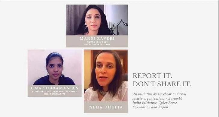 Facebook launches 'Report it, Don't share it!' initiative | முகநூல் 'அதைப் புகாரளிக்கவும், பகிர வேண்டாம்!' முயற்சியைத் தொடங்கியுள்ளது. |_40.1