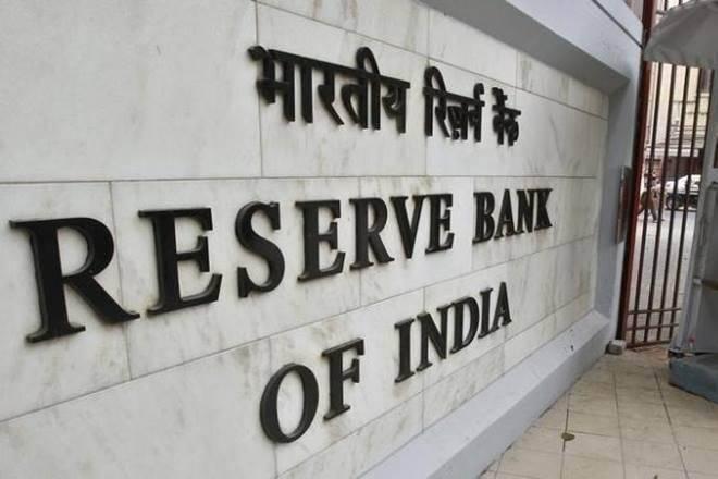 India ranked 2nd in share of central bank surplus transfers | மத்திய வங்கி உபரி நிதி பரிவர்த்தனைகளில் இந்தியா 2 வது இடத்தில் உள்ளது |_40.1