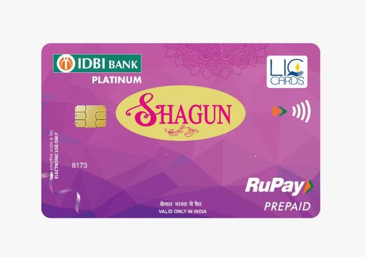 LIC CSL launches prepaid gift card in collaboration with IDBI Bank | LIC CSL IDBI வங்கியுடன் இணைந்து ப்ரீபெய்ட் பரிசு அட்டையை அறிமுகப்படுத்தியுள்ளது |_40.1