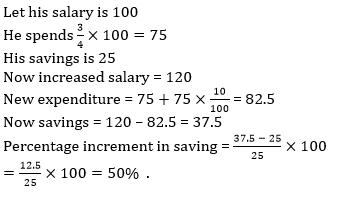 Quantitative Aptitude quiz in Tamil 21 June 2021 | For Tnpsc Group 2 and 4 |_60.1
