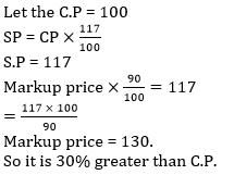 Quantitative Aptitude quiz in Tamil 21 June 2021 | For Tnpsc Group 2 and 4 |_80.1