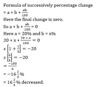 Quantitative Aptitude quiz in Tamil 21 June 2021 | For Tnpsc Group 2 and 4 |_90.1