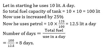 Quantitative Aptitude quiz in Tamil 21 June 2021 | For Tnpsc Group 2 and 4 |_100.1
