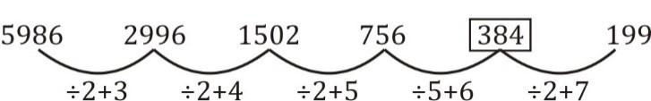 Quantitative Aptitude quiz in Tamil 21 June 2021   For IBPS RRB PO/CLERK PRE  _90.1