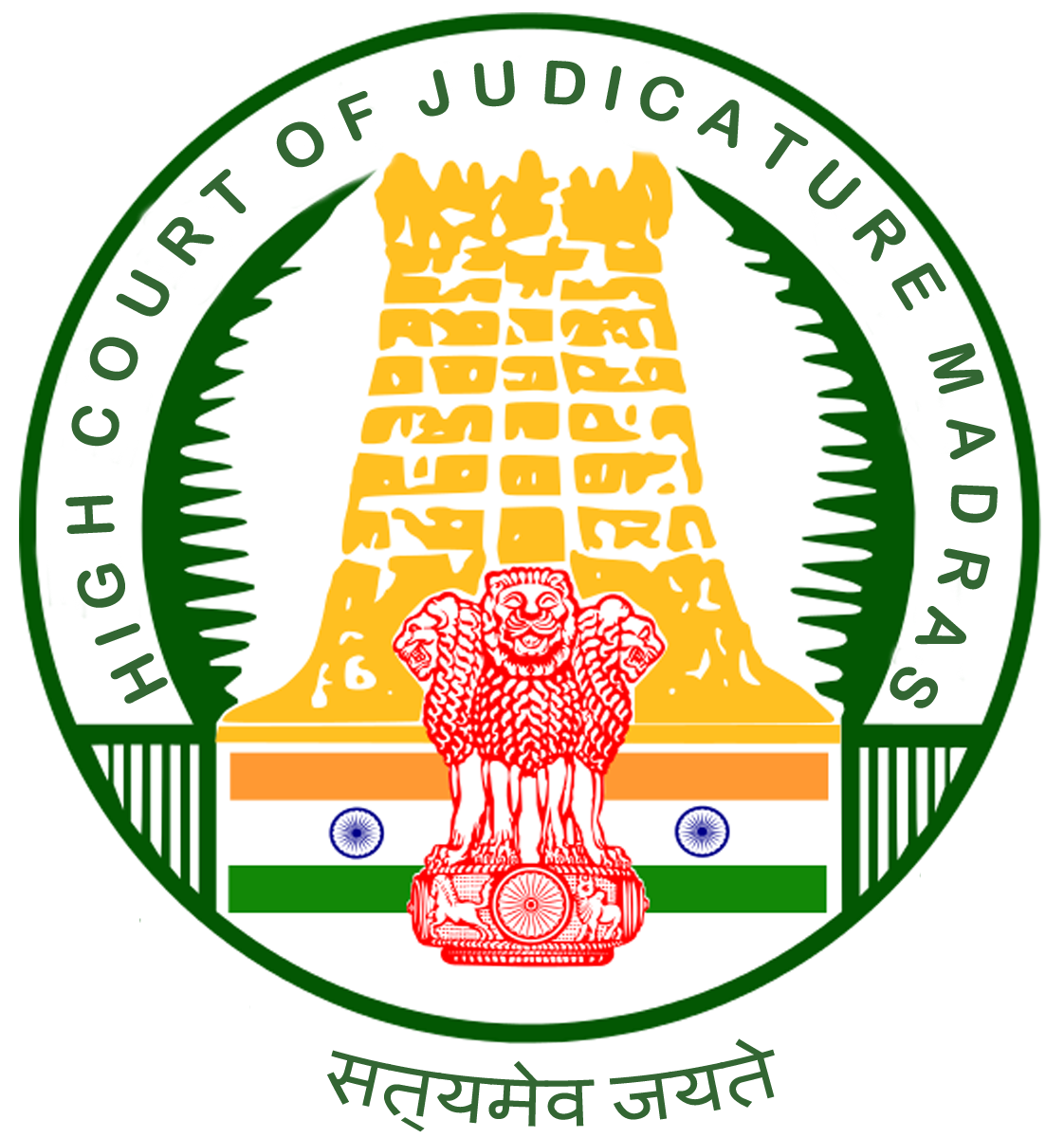 Madras High court announced results for Personal Assistant posts 2021| மெட்ராஸ் உயர் நீதிமன்றம் தனி உதவியாளர் பதவிகளுக்கான முடிவுகள் 2021 | |_40.1