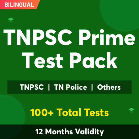 TNPSC COMBINED ENGINEERING SERVICES EXAM DATES ANNOUNCED (TNPSC ஒருங்கிணைந்த சார்நிலைப் பதவிகள்) |_60.1