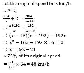 Quantitative Aptitude quiz in Tamil 25 June 2021 | For TNPSC Group 2 and 4 |_150.1
