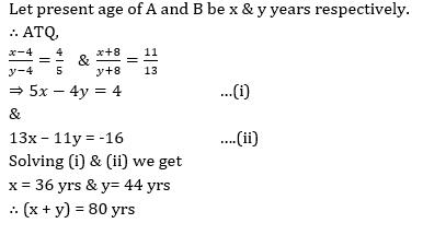 Quantitative Aptitude quiz in Tamil 25 June 2021 | For TNPSC Group 2 and 4 |_160.1