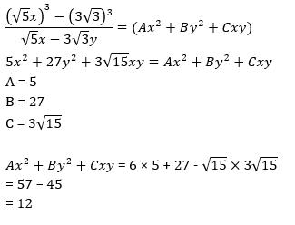 Quantitative Aptitude quiz in Tamil 25 June 2021 | For TNPSC Group 2 and 4 |_210.1