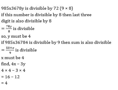 Quantitative Aptitude quiz in Tamil 25 June 2021 | For TNPSC Group 2 and 4 |_220.1
