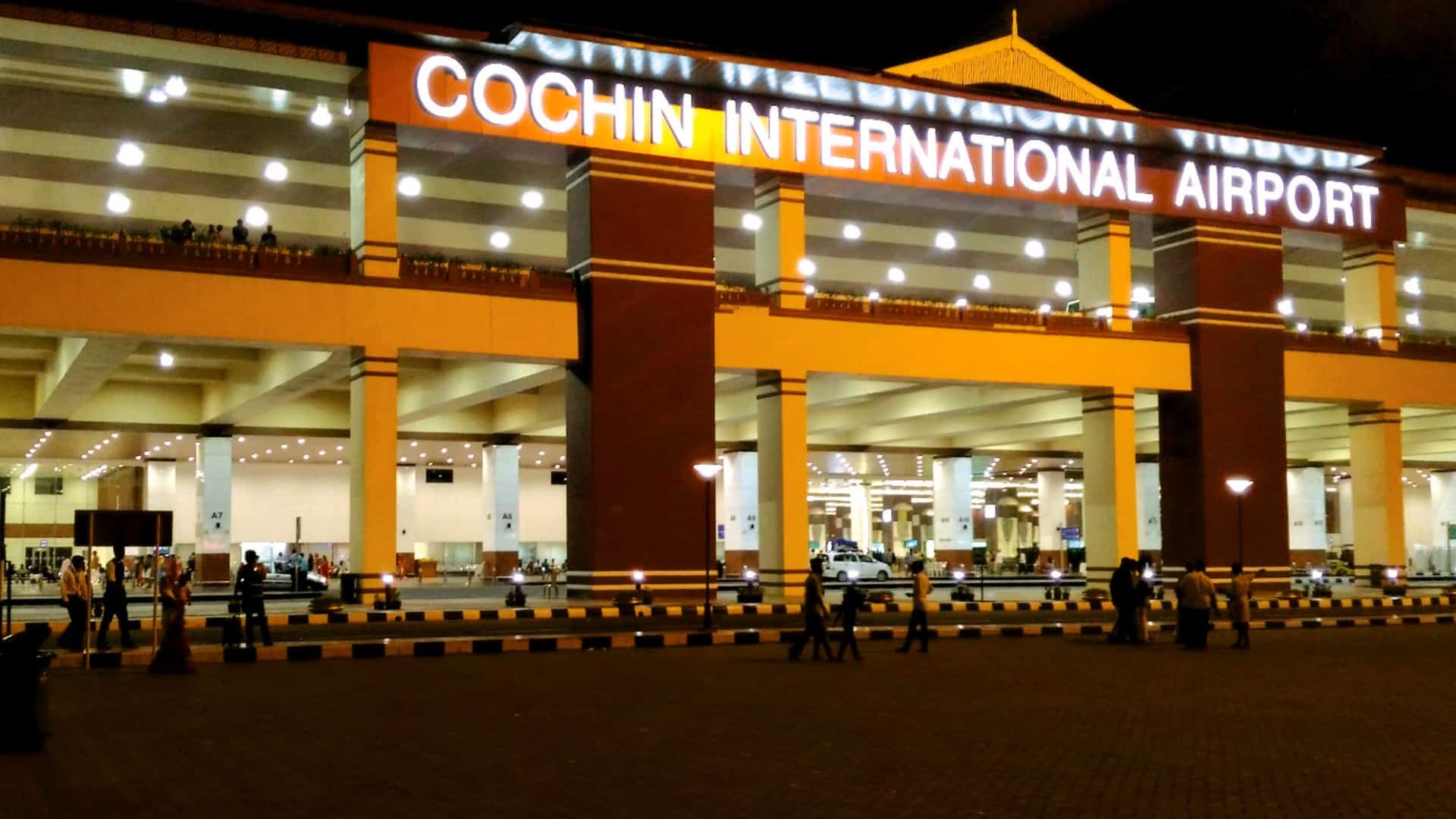 Cochin International Airport won honour in airport service quality | கொச்சின் சர்வதேச விமான நிலையம் விமான நிலைய சேவை தரத்தில் கௌரவத்தை பெற்றது |_40.1