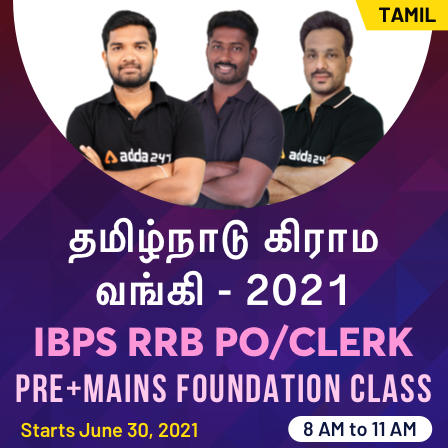 Reasoning Ability quiz For IBPS RRB PO/CLERK PRE in Tamil (27 July 2021) |_70.1