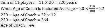 Quantitative Aptitude quiz in Tamil 28 June 2021 | For TNPSC Group 2 and 4 |_70.1