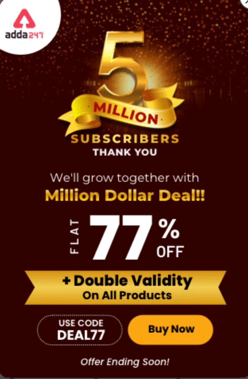 ADDA Double validity +77% offer for today - Grab now | Succeed with ADDA | இன்றைய ADDA வின் இரட்டை செல்லுபடியாகும் சலுகை + 77% சலுகை-இப்போதே பெற்றிடுங்கள் |_40.1