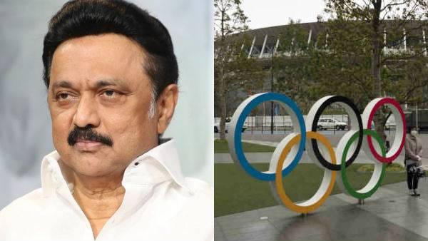 TN CM Stalin announces Rs 3 crore for 2021 Olympic gold winners   தமிழ்நாடு முதல்வர் ஸ்டாலின் 2021 ஒலிம்பிக் தங்கம் வெல்பவர்களுக்கு ரூ .3 கோடி பரிசு என அறிவித்தார்  _40.1
