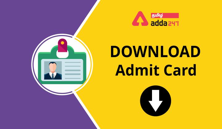 NEET PG Admit Card Hall Ticket Download, Check online | நீட் பிஜி நுழைவு சீட்டு பதிவிறக்கம் |_40.1