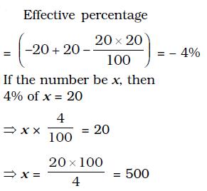 Quantitative Aptitude quiz in Tamil 02 july 2021 | For TNPSC Group 2 and 4 |_70.1