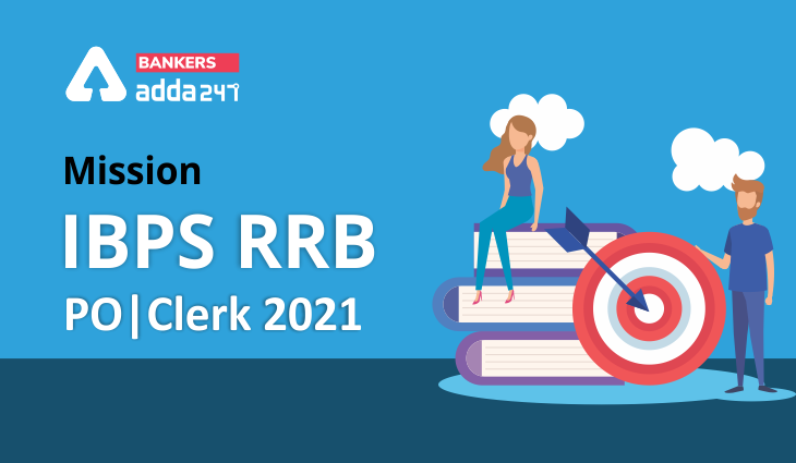 Mission IBPS RRB PO/Clerk 2021: Study Plan | மிஷன் IBPS RRB PO / கிளார்க் 2021: பாட திட்டம் |_40.1