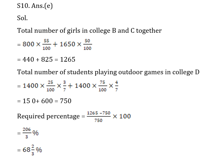 Quantitative Aptitude Daily Quiz In Tamil 5 July 2021 | For IBPS RRB PO/CLE PRE 2021 |_120.1