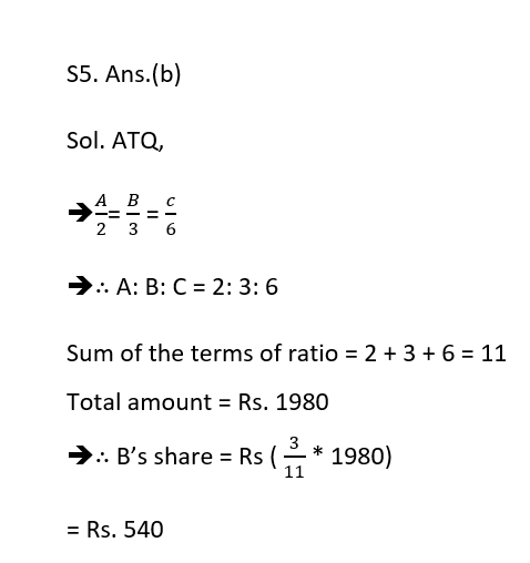 Mathematics Daily Quiz In Tamil 5 July 2021 | For TNPSC GROUP 2 & 4 |_70.1