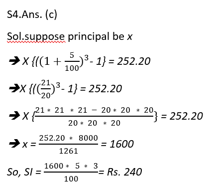 MATHEMATICS Daily Quiz In Tamil 7 July 2021 | For TNPSC GROUP 2 & 4 |_80.1