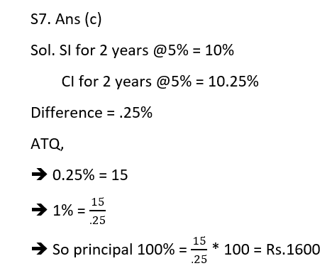 MATHEMATICS Daily Quiz In Tamil 7 July 2021 | For TNPSC GROUP 2 & 4 |_110.1