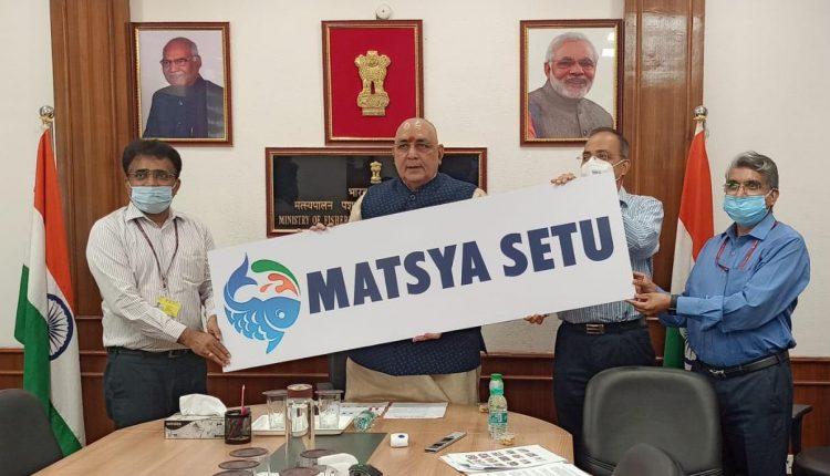GoI launches mobile app 'Matsya Setu' for Indian aqua farmers | இந்திய அக்வா விவசாயிகளுக்காக GoIமொபைல் பயன்பாட்டை 'மத்ஸ்யா சேது' அறிமுகப்படுத்துகிறது |_40.1