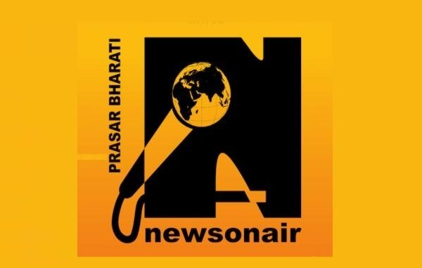 Daily Current Affairs In Tamil | 9 July 2021 Important Current Affairs In Tamil |_160.1