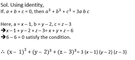 Quantitative Aptitude quiz in Tamil 14 july 2021 | For IBPS RRB PO/CLERK PRE |_90.1