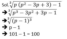 Quantitative Aptitude quiz in Tamil 14 july 2021 | For IBPS RRB PO/CLERK PRE |_100.1