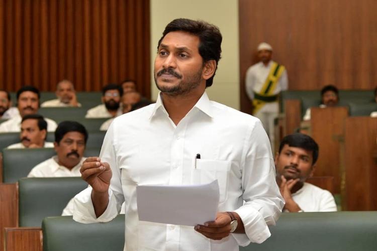 Andhra govt announces 10% reservation for EWS | ஆந்திர அரசு EWS க்கு 10% இட ஒதுக்கீடு அறிவித்துள்ளது |_40.1
