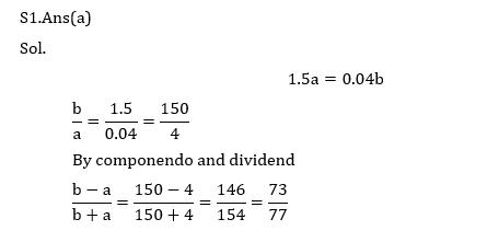 Quantitative Aptitude quiz in Tamil 20 july 2021 | For IBPS RRB PO/CLERK PRE |_110.1