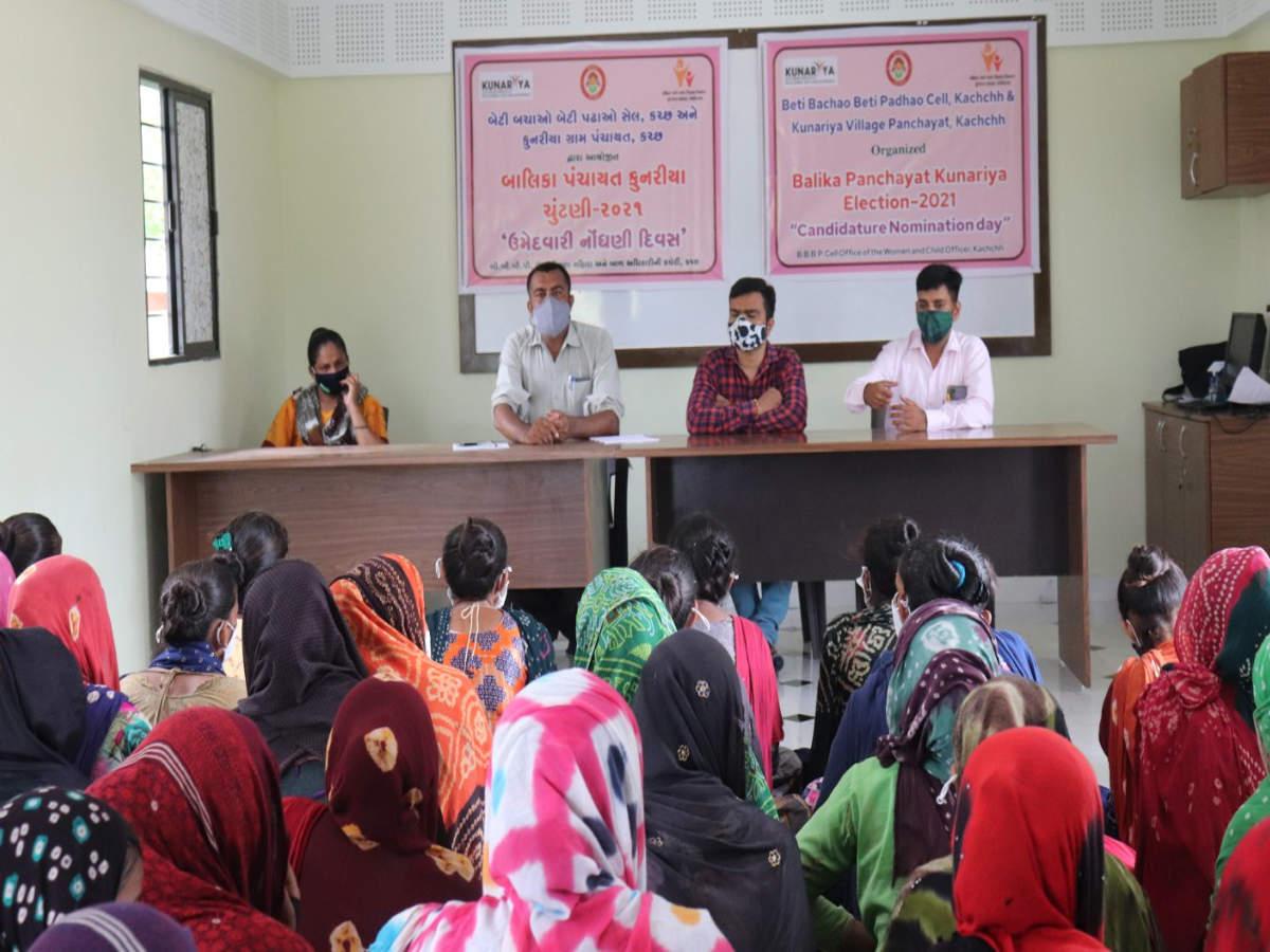Balika Panchayat successfully held at Kunariya village in Gujarat | குலராத்தின் குனாரியா கிராமத்தில் பாலிகா பஞ்சாயத்து வெற்றிகரமாக நடைபெற்றது |_40.1