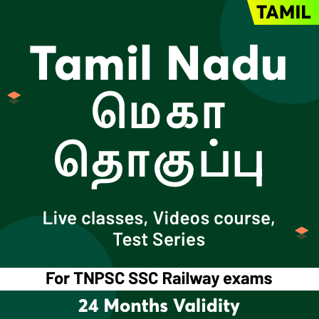 Reasoning Ability quiz in Tamil 26 July 2021 | For IBPS RRB PO/CLERK PRE |_280.1