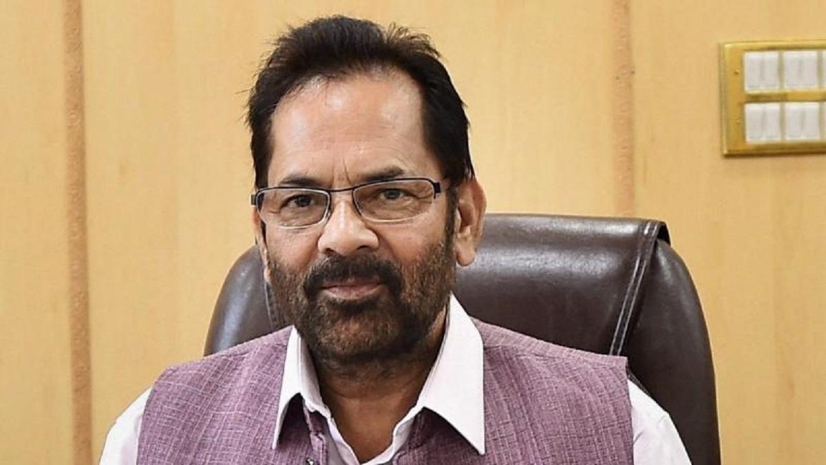 Mukhtar Abbas Naqvi appointed Deputy Leader of House in Rajya Sabha | முக்தார் அப்பாஸ் நக்வி மாநிலங்களவையில் சபையின் துணை தலைவராக நியமிக்கப்பட்டார் |_40.1
