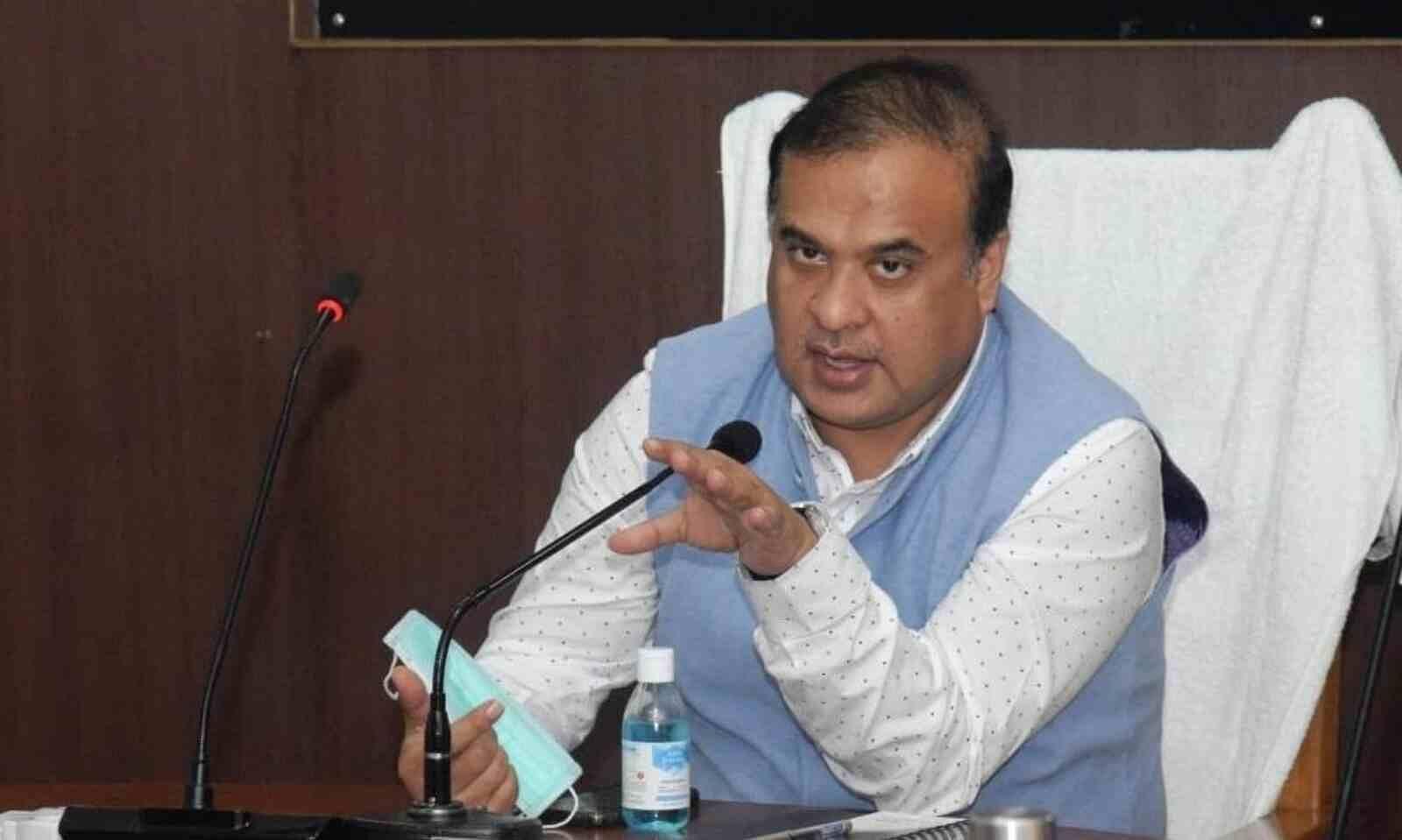 TNPSC Daily Current Affairs-Assam CM Himanta Biswa assures govt jobs for National Games Medalists | அஸ்ஸாம் முதல்வர் ஹிமந்தா பிஸ்வா தேசிய விளையாட்டு பதக்கம் வென்றவர்களுக்கு அரசு வேலை என உறுதி அளித்தார் |_40.1