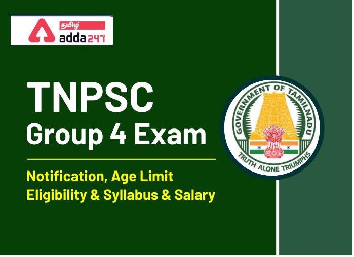 TNPSC Group 4 Notification 2021 - 6000+ vacancies, Apply online, Date, Eligibility |_40.1