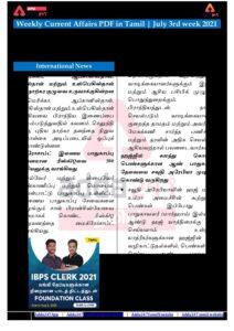 Weekly Current Affairs PDF in Tamil July 3rd week 2021_40.1