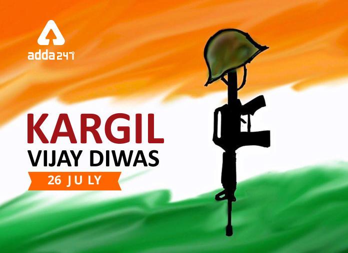Kargil Vijay Diwas celebrated on 26th July | கார்கில் விஜய் திவாஸ் ஜூலை 26 அன்று கொண்டாடப்படுகிறது. |_40.1