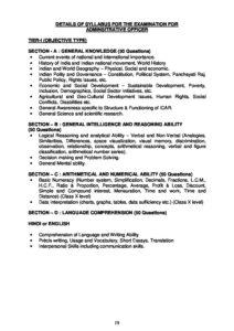 AO & FAO Exam-2021 syllabus_40.1