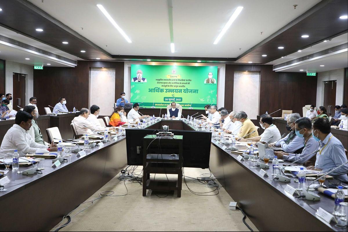 MP government made 'Devaranya' scheme to promote Ayurveda | ஆயுர்வேதத்தை மேம்படுத்த M.P. அரசு 'தேவரண்யா' திட்டத்தை உருவாக்கியது |_40.1