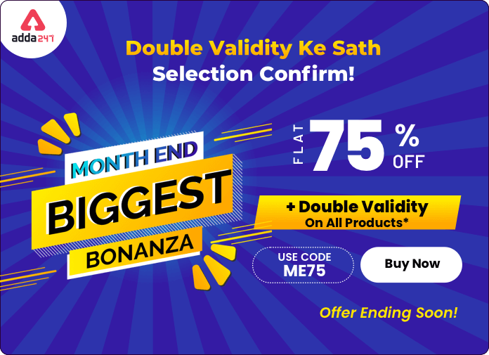 Biggest Bonanza Month End Offer: Flat 75% Off + Double Validity Offer On All Products  _40.1