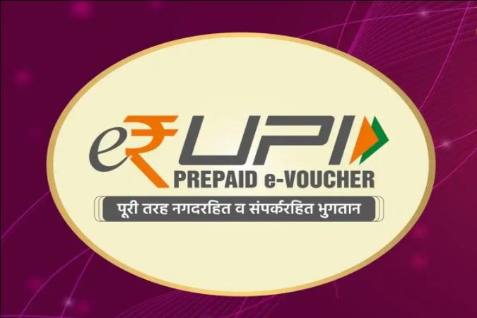 PM Modi to launch e-RUPI digital payment solution   பிரதமர் மோடி e-RUPI டிஜிட்டல் கட்டண தீர்வை அறிமுகப்படுத்தினார்  _40.1