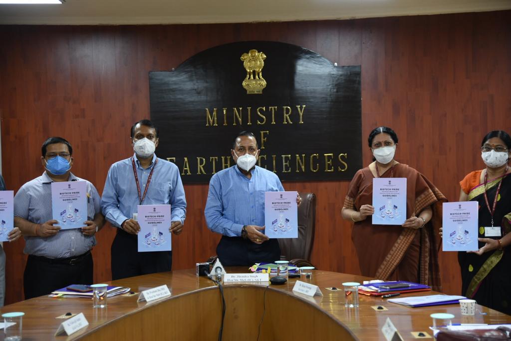 "Union Minister of Science & Technology releases ""Biotech-PRIDE"" | மத்திய அறிவியல் மற்றும் தொழில்நுட்ப துறை அமைச்சர் ""பயோடெக்-பிரைட்"" ஐ வெளியிட்டுள்ளார் |_40.1"